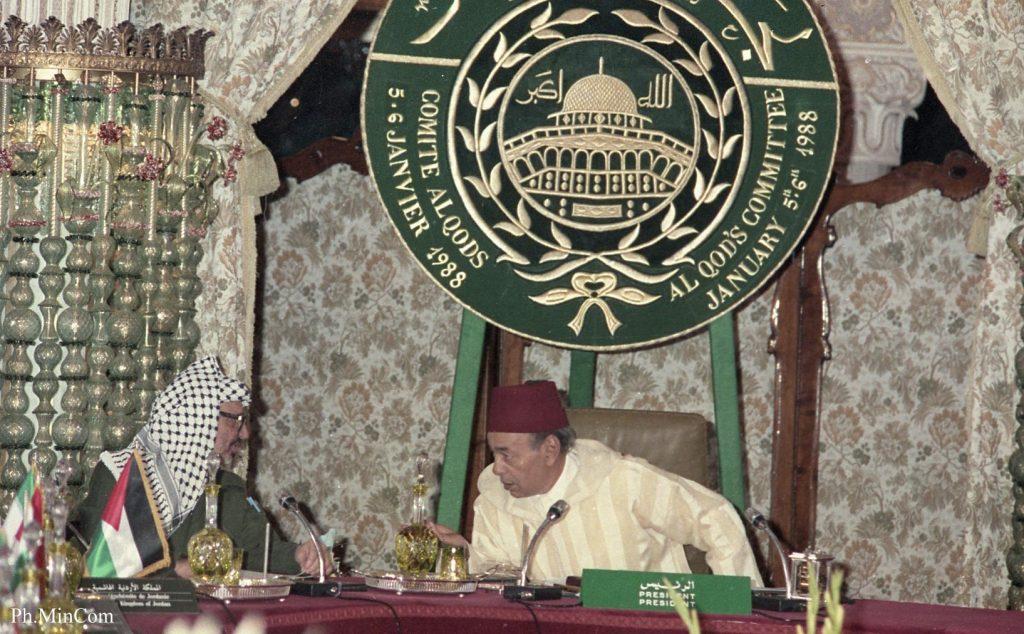 11 bis Feu Hassan II & Arafat